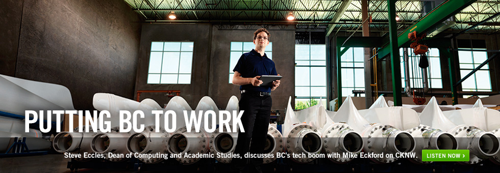 Putting BC to Work.  BCIT has been putting grads to work in BC for more than 50 years. Find out more.