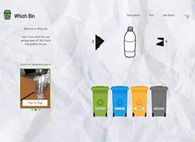 whichbin eco friendly site icon